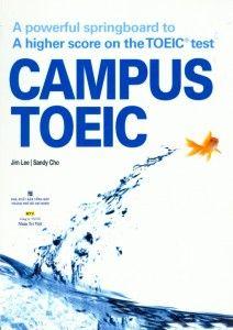 campus-toeic