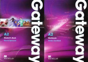 Gateway2_zpsc0d19cbb